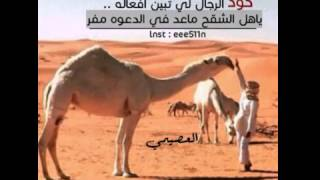 getlinkyoutube.com-شيلة يا هاجسي حنا لها حنا لها اداء مهنا العتيبي