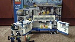Обзор LEGO CITY Выездной отряд полиции 60044