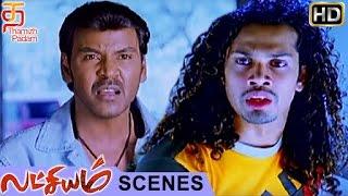 getlinkyoutube.com-Lakshyam Movie Scenes | Lawrence Knows Fact About Prabhu Deva's accident | Thamizh Padam