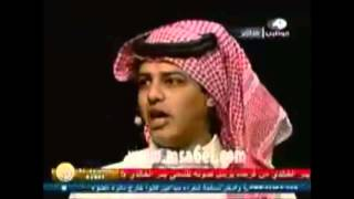 getlinkyoutube.com-الشاعر بدر الخالدي - القهوه
