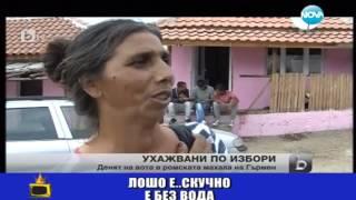 getlinkyoutube.com-Господари На Ефира Gospodari Na Efira S11 (18.10.2013)