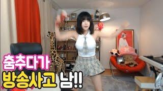 getlinkyoutube.com-이설]춤추다가 아찔한 방송사고! ㅋㅋ