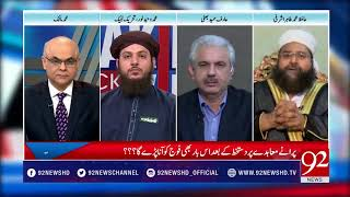 14 more arrest warrants issued for Khadim Rizvi, other suspects in Faizabad dharna- 25 March 2018 width=