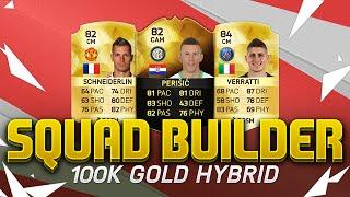 100K GOLD HYBRID w/ IF PERISIC - FIFA 16 SQUAD BUILDER