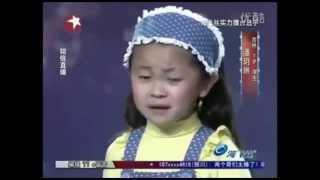 getlinkyoutube.com-طفلة يابانية تموت من الضحك