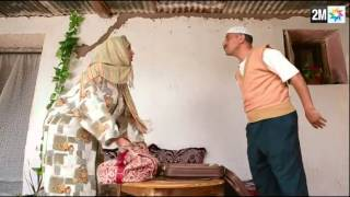 getlinkyoutube.com-لكوبل 2 : الحلقة 27 برامج رمضان –