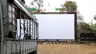 getlinkyoutube.com-[ หนังกลางแปลง FC. ] - รุ่งสุริยา ภาพยนตร์ - งานไหว้ครู