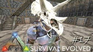 ARK: Survival Evolved - NEW ALPHA T REX ALBINO - BEAR TRAPS !!! - [Ep 17] (Server Gameplay)