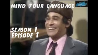 Mind Your Language - Season 1 Episode 1 - The First Lesson | Funny TV Show
