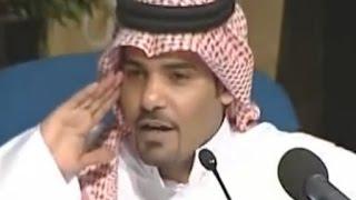 getlinkyoutube.com-قصيدة فكاهية خلط الفصيح بالعامي لـ الشاعر فيصل السواط