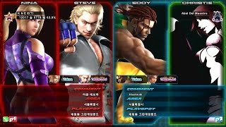 getlinkyoutube.com-TEKKEN TAG2 UL 11/18 KNEE VS SAINT (무릎 VS 세인트)