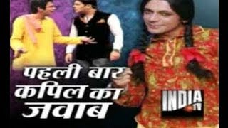 getlinkyoutube.com-Kapil Sharma Reveals Why Gutthi Left The Comedy Nights with Kapil Show - India TV