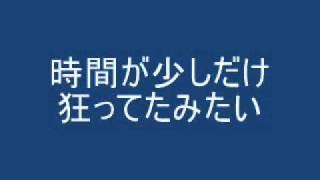 getlinkyoutube.com-太鼓の達人 mint tears 歌詞