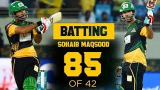Sohaib Maqsood Superb Batting 85 of 42 in PSL   Multan Sultans Vs Peshawar Zalmi   HBL PSL 2018