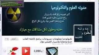 getlinkyoutube.com-تسريع النت صاروخ 1000_10000,,,بدون اي برنامج,,,لأي وندوز,,,عربي,,,انجلش,,,8 ,, 7 ,, XP