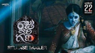 getlinkyoutube.com-Raju Gari Gadhi Release Trailer - Ashwin Babu, Chetan Cheenu, Dhanya Balakrishnan, Poorna