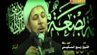 getlinkyoutube.com-نعي الشيخ ربيع السكيني | ذكری وفاة أم البنین (س) | قناة الأهواز الفضائية