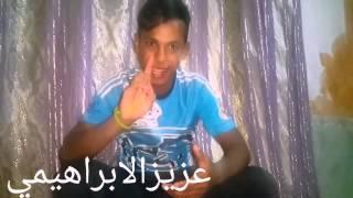 getlinkyoutube.com-عوده يقلد باسم  كومن بنات النبي خيطن عبيجن