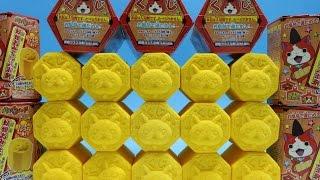 妖怪おみくじ入浴剤×15本 妖怪ウォッチ びっくらたまご バスボール Youkai Watch Bath ball