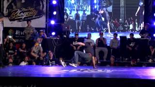 getlinkyoutube.com-B-Boy 5on5 Best8-1 Morning of Owl(KOR) vs Future Crew(TWN) | 2013New Taipei Bboy City新北市國際街舞大賽決賽
