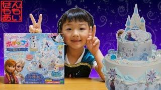 getlinkyoutube.com-ホイップる アナと雪の女王セット