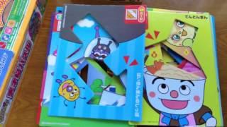 getlinkyoutube.com-アンパンマン おもちゃ 天才脳パズル★アガツマ!アニメ