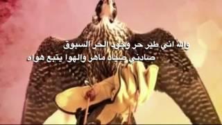 getlinkyoutube.com-شيلة : الريم السروق . كلمات واداء / عبدالله العطاوي