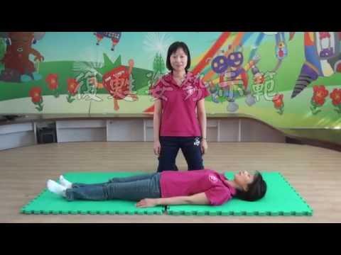 臺南市政府教育局心肺復甦術(CPR)研習實作示範教學影片_復甦姿勢 - YouTube