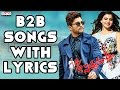 So Satyamurthy Back To Back Songs With Lyrics - Allu Arjun, Samantha, Trivikram, DSP