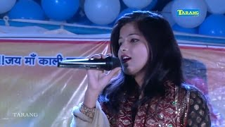 getlinkyoutube.com-HD दीपिका ओझा -  भोजपुरी भक्त्ति जागरण 2016 ॥  माँ तेरे दूध का कर्ज- bhojpuri bhakti new  song ॥