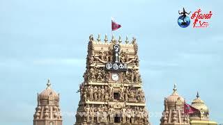 நல்லூர் கந்தசுவாமி கோவில் கொடியேற்றம் 25.07.2020