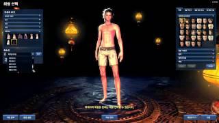 getlinkyoutube.com-K Blade and Soul: Jin Male Character creation