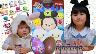 getlinkyoutube.com-ツムツム ディズニー キャラクター サプライズチョコエッグ 寸劇付 Disney TsumTsum Character Chocolat Surprise Egg | Hane&Mari'sWorld