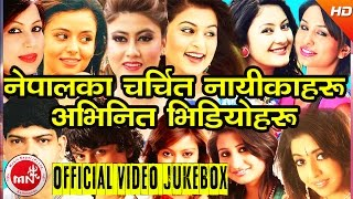 getlinkyoutube.com-New Nepali Song Collection | Video Jukebox | SS Digital