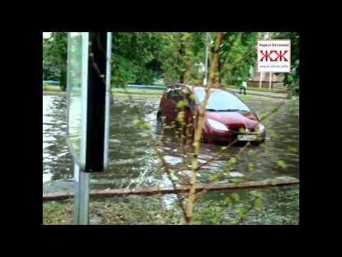Майский потоп в Житомире