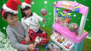 getlinkyoutube.com-クリスマス お菓子屋さん ごっこ こうくんねみちゃん お店屋さん Play Christmas Candy Shop