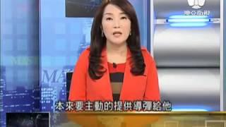 """getlinkyoutube.com-走进台湾 2017 01 16 搞""""兩個中國""""沒出路 蔡英文嘴硬:大陸應坐下來想..."""