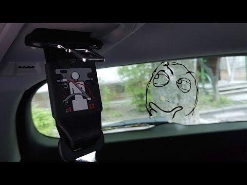 Как отстегнуть ремень безопасности среднего пассажира