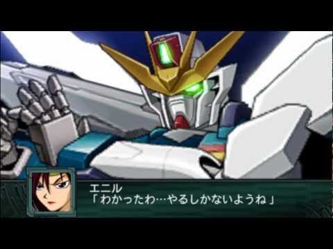 SRW Z2 Saisei Hen Gundam X All Attacks