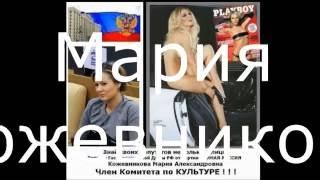 getlinkyoutube.com-Мария Кожевникова и Юлия Михалкова - лица Единой России
