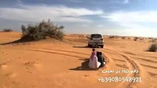 getlinkyoutube.com-عيال زياد بن نحيت بلبر تطعيس وفله ونايف يسوق الكزز