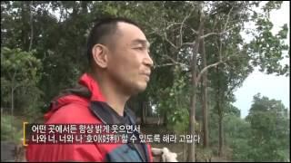 getlinkyoutube.com-대한민국 화해 프로젝트 용서 - 무너진 두개의꿈,여자복서 소민경과 관장 박현성_#005