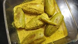 getlinkyoutube.com-How to make Dolma of Potol or Pointed Gourds
