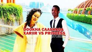 XARIIR AXMED & PRINCESS ISTAAHIL | HEES CUSUB 'DOOKHA CAASHAQA' BEST TALANTAALI - | 2017 HD + LYRICS