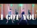 Bebe Rexha - I Got You #DanceOnGotYou | The Fitness Marshall | Cardio Concert
