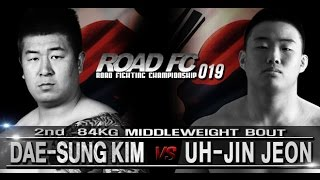 getlinkyoutube.com-ROAD FC 019 2nd Dae-Sung Kim VS Uh-Jin Jeon
