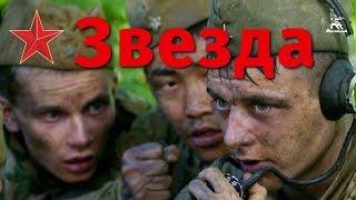 getlinkyoutube.com-Звезда