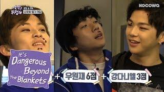 Kang Daniel & Mark & Woo Won Jae! Load the Seeds! [It's Dangerous Beyond The Blanket Ep 10]