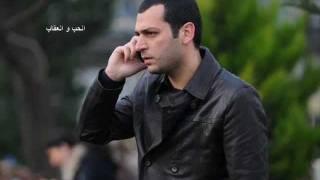 getlinkyoutube.com-مراد يلديريم) ياسمين حبك عامل سيطره).wmv