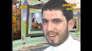 getlinkyoutube.com-مهدي العبودي - لو روحي طير تصير